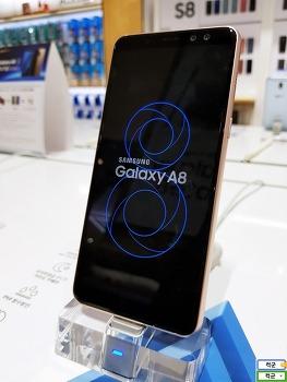 갤럭시A8 2018 스펙 정리, 중급기 스마트폰 추천