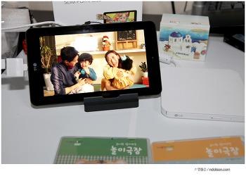 USB타입의 스마트폰 연동되는 포터블 OTG DVD/CD롬 플레이어, LG SLIM PORTABLE DVD WRITER 활용기