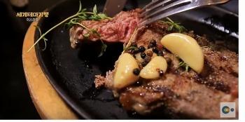 예루살렘 유대인 음식 '코셔' 식당이란?