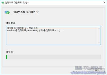 윈도우 10 1709 KB4089848(OS Build 16299.334) 누적 업데이트