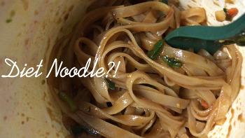 ROPVLOG#4 Diet Noodle?!(다이어트 누들? 체중조절을 위한 팟타이 쌀국수 컵누들!)