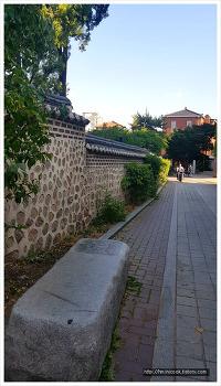 가을에 걷기 좋은 삼청동 산책부터 삼청동수제비(백종원 3대천왕) 맛집까지