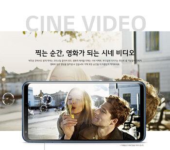 LG V30 (LGM-V300K) 스펙 및 주요기능 확인