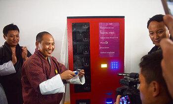 부탄, 성 관련 질병 예방을 위해 콘돔 자동 판매기 설치