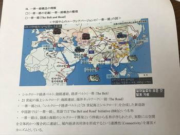 [2018.1.25-28] 일본 도쿄 발표