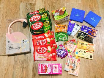 [3박4일 후쿠오카여행]일본 쇼핑리스트,일본에서 구매할 것, 일본 드럭스토어 쇼핑