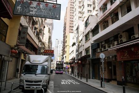 홍콩&마카오 자유여행 - 홍콩 길거리 스냅