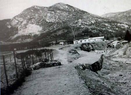 1970년대 안양 삼성천과 석수1동 구룡마을