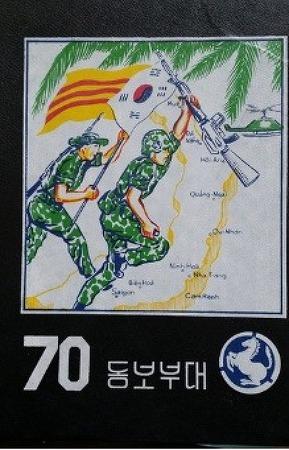 백마 화보 [동보] 1970년 판