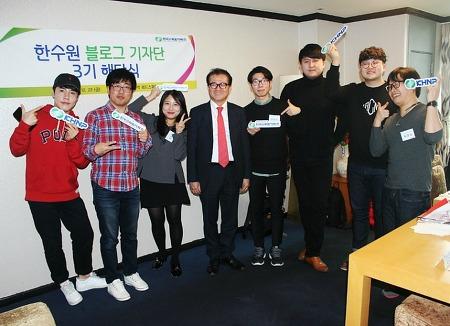 [한국수력원자력 KHNP] 한수원 블로그 기자단 3기 해단식 at 서울 라마다호텔 레드스퀘어