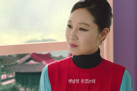 [쓱닷컴] 시즌2 CF 공공커플의 상실감, 세시간 공감되다