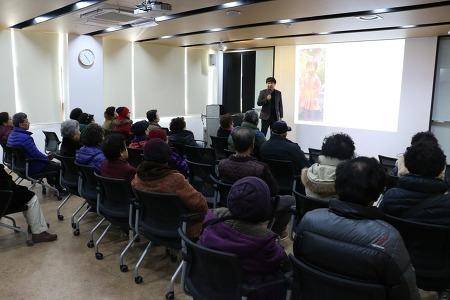 2017. 2. 2 동탄4단지종합사회복지관 웰다잉 프로그램 개강