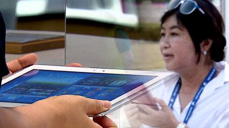 최순실의 태블릿PC에 대해서 카톡에 유포되고 있는 내용