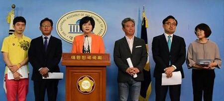 당대표 선거 대책위 기자회견