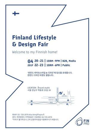 Finland Lifestyle&Design Fair(1)