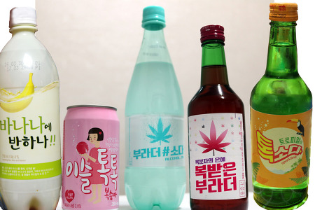 맛있는 술 다모임[바나나막걸리/부라더/이슬톡톡/톡소다]