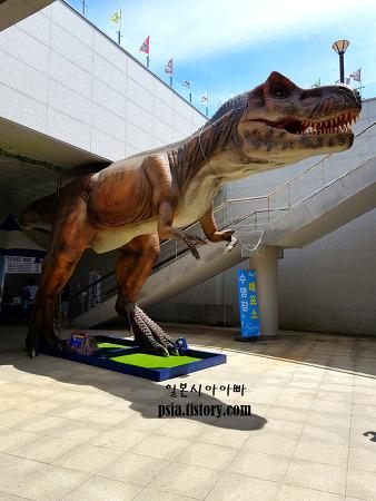 [전남 보성] 비봉 공룡 공원, 공룡 테마파크 -..
