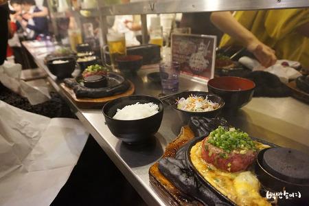후쿠오카 맛집_텐진 파르코에 있는 후쿠오카 함바그