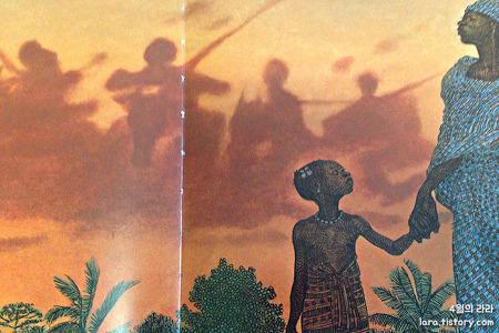 믿음과 용기로 위기를 피하다, 그림책 '사라진 마을'