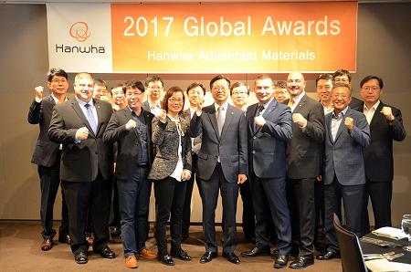 한화첨단소재 '2017 글로벌 어워드' 행사 진행