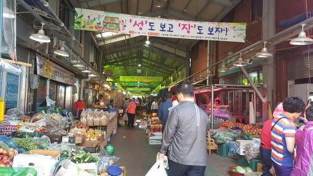 전북 고창전통시장 이야기를 시장합니다