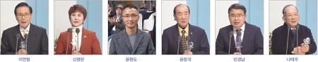 나태주 시인 특별상 등「2017 한빛대상」수상