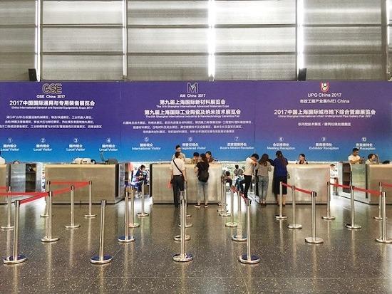 중국(상해) 그래핀 전시회 참가
