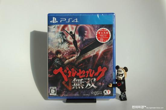 PS4 베르세르크 무쌍 밀봉