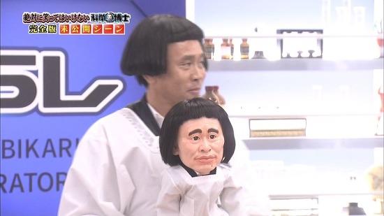 [한글자막] 절대로 웃으면 안되는 과학박사 미공개 영상 SP (가키노츠카이 2017.01.03)