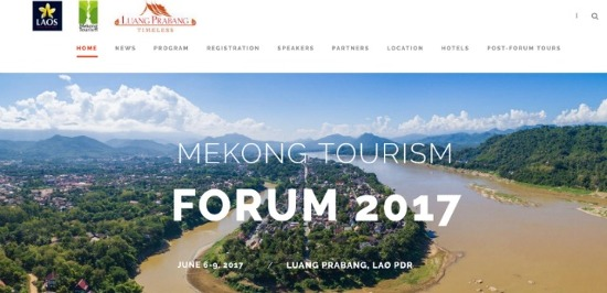 2017 동남아시아 관광포럼 초청