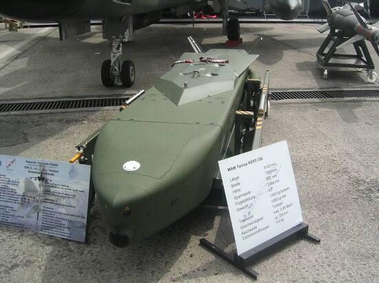 독일 타우루스 미사일
