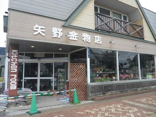 하늘을 달리다-홋카이도 여행기 11.