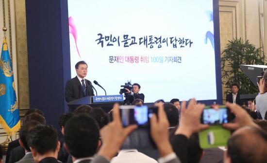 [전문]문 대통령 취임 100일 기자회견 모두발언