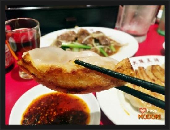 도톤보리 교자 오사카 오쇼 메뉴 소갈비정식세트 그뤠잇