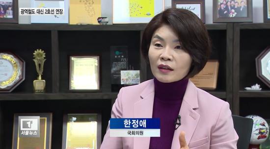 """[티브로드] <서울>""""신정기지 청라로""""...광역철도 대신 2호선 연장"""