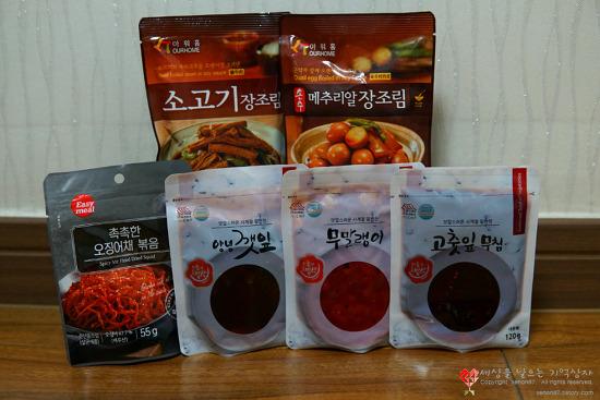 해외여행 갈 때 캐리어에 챙겨가면 요긴한 한국 음식