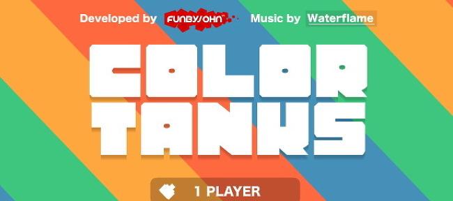 컬러탱크게임하기 - Color Tanks