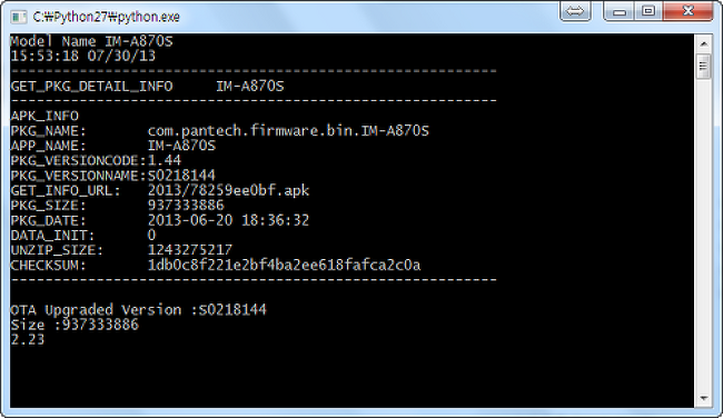 IM-A870 OTA Downloader