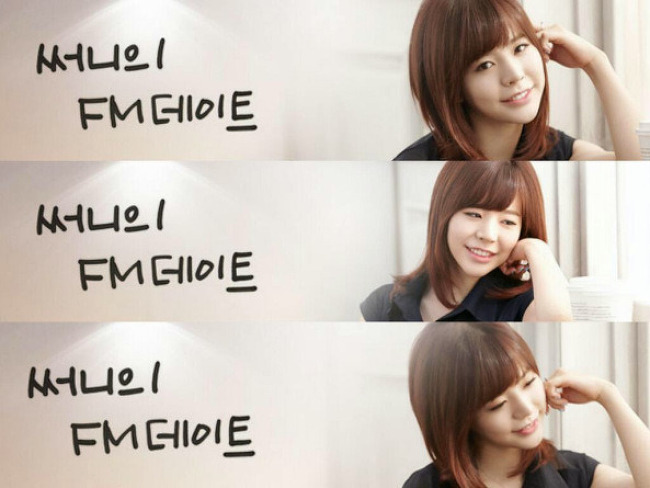 [DL] Sunny's FM Date Logo Song (Lossless)
