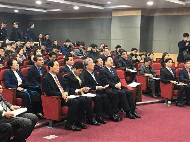 자치분권개헌 추진 전략토론회 및 촉구대회