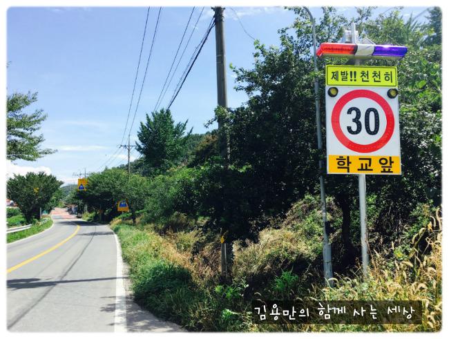 경남 지역 스쿨존 점검 마지막 학교, 의령 지정..