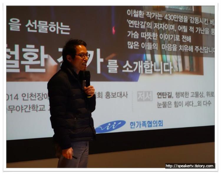 수원 삼성전자에서 여성의날 기념으로 직장인대상 힐링특강 강연 진행되