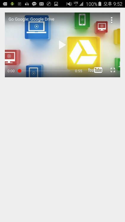 android] YouTube developer