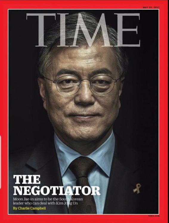 """타임지 """"문재인 대북 포용정책, 성공 여지 있.."""