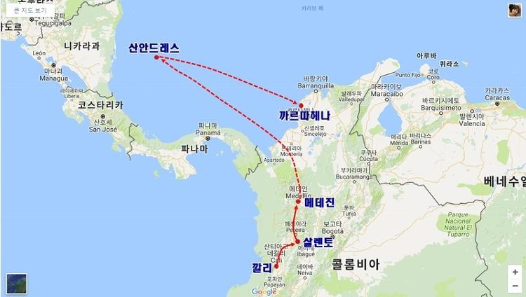 [여행루트] 깔리 → 살렌토 → 메데진 → 산안드레스 → 까르따헤나