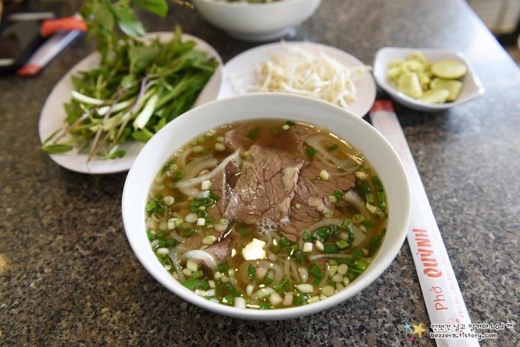 베트남여행 #65 호찌민 맛집 - 데탐거리 쌀국수의 끝판대장 '포퀸'