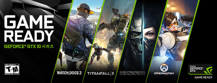 GeForce Game Ready Driver 376.33
