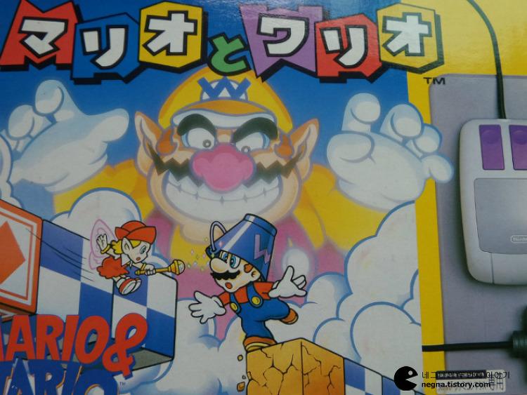 슈퍼패미컴 시절에 사용했던 마우스. 마리오와 와리오(1993)