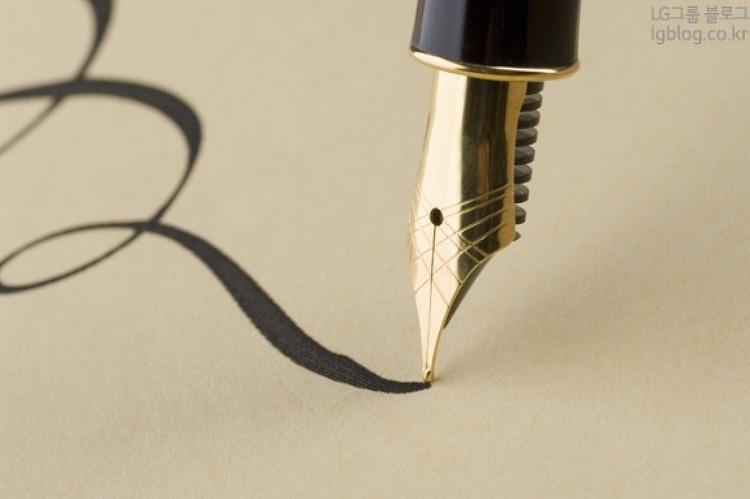 예술과 실용의 사이에 있는 타이포그래피 – 글..