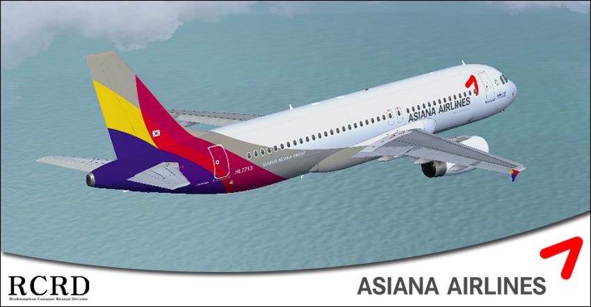 Asiana Airlines A320-200 HL7753 다운로드
